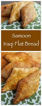 samoon a recipe for iraqi flat bread
