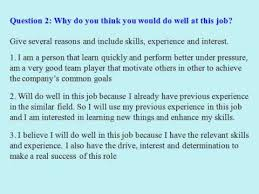 best resume info and more images on Pinterest   Job interviews     Pinterest