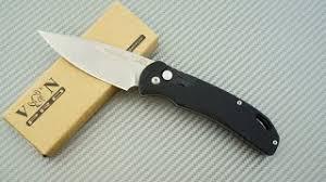 <b>Автоматический нож</b> VN PRO <b>RESIDENT</b> KA001D2 купить по ...
