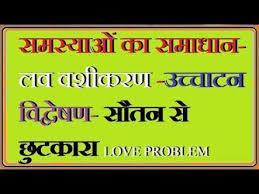 Satta Number Desawar Sattadesawar Result Galisatta Gali