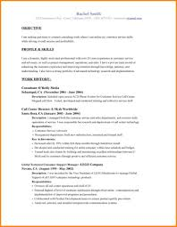 7 Resume Example Objectives Men Weight Chart