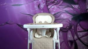 <b>Sweet baby</b> luxor classic - люлька, шезлонг и <b>стул для</b> кормления ...