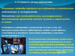 Презентация на тему Санкт Петербургский Университет МВД кафедра  4 Введение