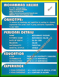 Cv Template South Africa Resumes Free Resume Example And Writing