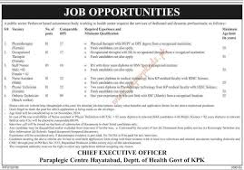physiotherapist occupational therapist staff nurses nurse physiotherapist occupational therapist staff nurses nurse assistant and other jobs dawn jobs ads 17 2014