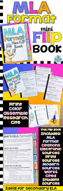 Mla Format 8th Edition Mini Flip Book My Tpt Store Middle