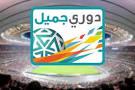 Image result for ابوظبي الرياضية الدوري الايطالي