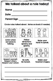 Kindergarten Behavior Chart Why I Took My Behavior Chart Off My Wall Simply Kinder