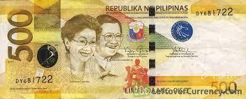 500 philippine peso 2010 series