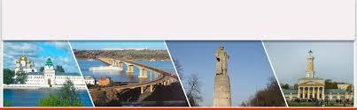 отчет по практике заказать отчет по практике в Костроме