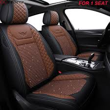 1 pcs leather car seat cover for ford