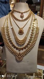 Kp Designs Jewelry Pin By Sruthi Kp On Kerala Bride Jewelry Gold Jewellery