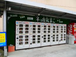 Ziggy The Talking Clown Vending Machine Simple Japanese Egg Vending Machine Vends Eggs General Store Pinterest