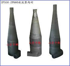 hot factory silicon carbide nozzle bushing cyclone lining cone cyclone zhongpeng