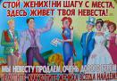 Плакаты на выкуп нарисовать своими руками