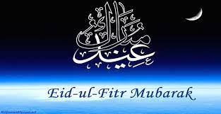 Eid Ul Fitr Wallpaper For iPhone PC ...