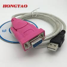 17 beste ideer om serial port på arduino 7 48 buy here alitems com g 1e8d114494ebda23ff8b16525dc3e8