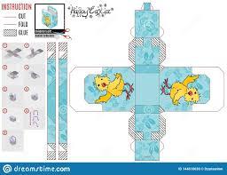Designer Chick Designer Box For Kids Mysterious Chick Stock Illustration