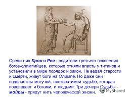 Презентация на тему Московский Институт Открытого Образования  5 Среди