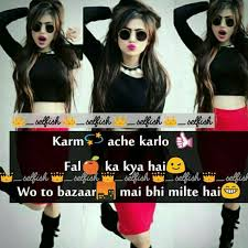 Stylish Attitude Girls Status Quotes Is So Famous Girls Dp