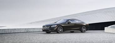 S-Class Coupe: S 560 4MATIC, AMG S 63, AMG S 65 | Mercedes-Benz