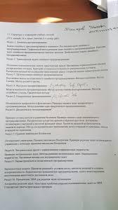 ПМ ПУ Кривовичев Герасим Владимирович Материалы Информация для студентов