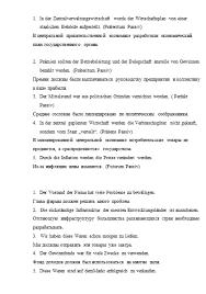 Иностранные языки на Заказ Отличник Слайд №1 Пример выполнения Контрольной работы по Английскому языку