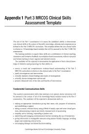 Appendix 1 - Part 3 Mrcog Clinical Skills Assessment Template ...