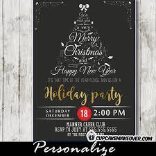 Corporate Holiday Party Invite Company Holiday Party Invitations Black White Christmas Word Tree