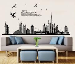 still black city silhouette cityscape tv wall pvc art decal wall sticker