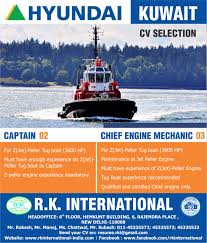 Jobs In Kuwait R K International