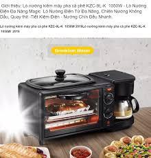 Lò nướng kiêm máy pha cà phê KZC-9L-K 1050W - Lò Nướng Điện Đa Năng Magic Lò  Nướng Điện Tử Đa Năng Chiên Nướng Không Dầu Quay thịt --Tiết Kiệm Điện -