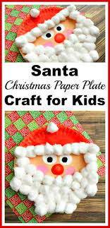 This Santa Christmas paper plate craft is an inexpensive and fun kids craft  for the holidays