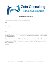 Sample Of Resignation Letter From Jobs Format Of Resignation Letter From Job Example A Company