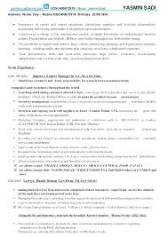 Case Manager Resume – Daxnet.me
