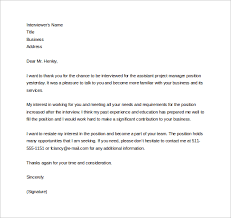 Thank You Interview Email Template Sample Thank You Interview Emails