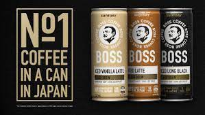 This series first launched in 1992, and, celebrating its 25th birthday in 2017, has become synonymous with japanese canned coffee. Suntory Boss Coffee No 1 Coffee In A Can In Japan