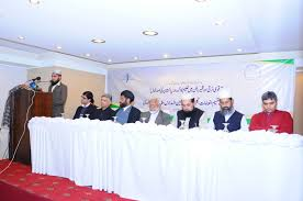 role of education in national development and state building a prominent religious scholars and representatives of religious education boards wafaqs addressed the students and distributed prizes among winners of an