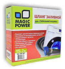 Купить <b>Шланг</b> Magic Power <b>ЗАЛИВНОЙ сантехнический для</b> ...