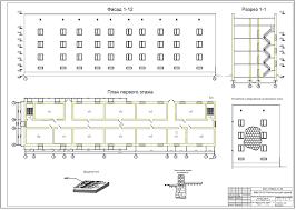 Курсовая работа на тему Проект обследования х этажного  чертеж Курсовая работа на тему