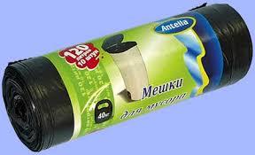 Купить <b>мешки для мусора</b> 120л/10шт/hdpe/22мкм антелла в ...