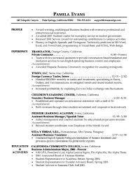 Resume Examples Accounting Best Entry Level Marketing Resume Sample Shalomhouseus