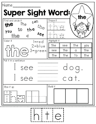 Free Printable Sight Word Coloring Sheets Featured Worksheets Free ...