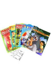 """Книга: """"<b>Новогодний подарок</b>. <b>Комплект №</b>4 из <b>5</b>-ти раскрасок ..."""