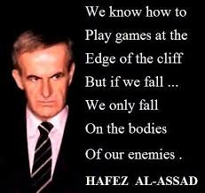 Image result for hafez assad