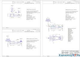 Курсовое проектирование технологического процесса изготовления  Чертеж карт эскизов к технологическому процессу изготовления рычага привода ручного тормоза малого