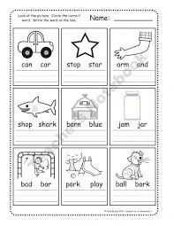 Phonics worksheets for kids including short vowel sounds and long vowel sounds for preschool and kindergarden. Teachers Notebook Phonics Worksheets Phonics Kindergarten Kindergarten Phonics Worksheets