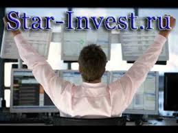 Инвестиции Диплом  Инвестиции Диплом