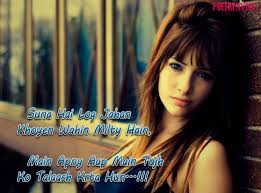 2 Lines Shayari Status In Hindi Poetry Shayari Brunette Models