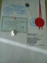 Консульская легализация и апостиль истребование документов ЗАГС в  Легализация в России для ОАЭ